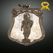 เหรียญเสมา25พุทธศตวรรษบล๊อคนิยม(แขนโต ยันต์ชิด)ขอบข้างเลื้อย
