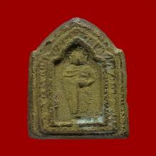 พระเหรียญหล่อ ปางอุ้มบาตร พระวินัยมุนี วัดราชบพิธ 2471