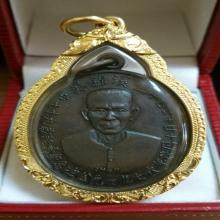 เหรียญเซียนแปะโรงสีรุ่นแรก เนื้อทองแดง ปี ๒๕๑๙