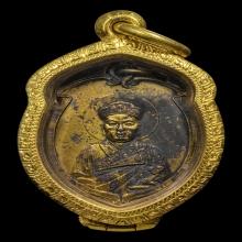 เหรียญไต้ฮงกง รุ่นแรก ปี2493