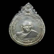 เหรียญหลวงพ่อแดง รุ่นแจกผ้าป่า เนื้อเงิน