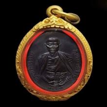เหรียญครูบาเจ้าศรีวิชัย ปี ๒๔๘๒