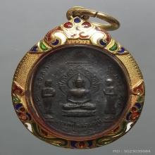 เหรียญ พระพุทโธจอมมุนี