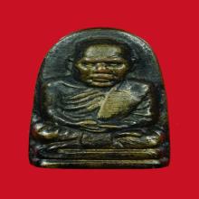 หล่อหลวงพ่อครน วัดบางแซะ ตัวจริง ปี 2505