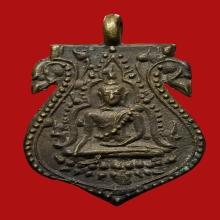 เหรียญหล่อพระพุทธชินราชหลวงพ่ออ้น วัดดอนบุปผาราม ปี2460