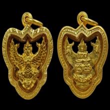 พญาครุฑเนื้อทองคำ รุ่นถุงเงิน ถุงทอง ปี2540 มีบัตรสมาคมฯ