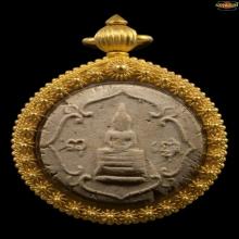 พระผงจันทร์ลอย รุ่นแรกหลวงปู่โต๊ะ วัดประดู่ฉิมพลี ปี2507
