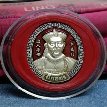 เหรียญไพลินคาสิโน ปี45 รุ่นแรก(กรรมการ)