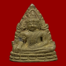 พระพุทธชินราช อินโดจีน พิมพ์ต้อบัวขีด นิยม