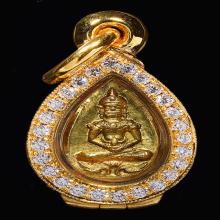 เหรียญหลวงปู่โต๊ะรุ่นหยดน้ำยอดขุนพลเนื้อทองคำ