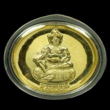 เหรียญพระธนบดี รุ่นโสฬสมงคลมหาลาภมหาเศรษฐี No.๑๐๑