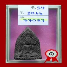 พระขุนแผน อินโดจีน หลวงพ่อเต๋ คงทอง รางวัลที่ 1 สามพราน