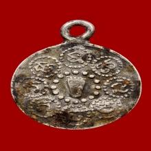 เหรียญพระพุทธบาท วัดเขาบางทราย