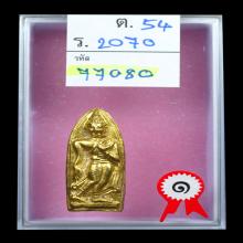 พระลีลาทุ่งเศรษฐีเนื้อว่านหน้าทองคำ หลวงพ่อเต๋ คงทอง