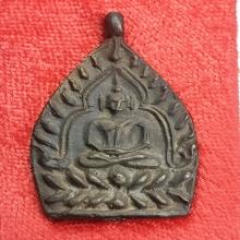 เหรียญหล่อ เจ้าสัว 2 วัดกลางบางแก้ว เนื้อนวะ ปี พ.ศ.2535