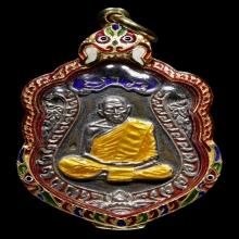 เหรียญเสมาปู่ทิม เนื้อนวะ หน้าเงิน ลงยา3สี