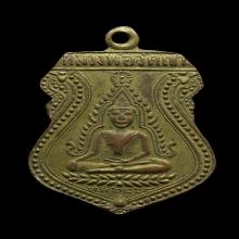 เหรียญหลวงพ่อทอง วัดเขาตะเครา รุ่นแรก กะไหล่ทอง