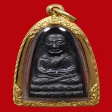 หลวงปู่ทวดหลังหนังสือเล็ก ว.จุด ปี 2505