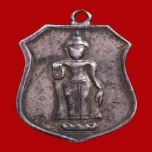เหรียญหลวงพ่อธรรมจักร วัดเขาธรรมามูล เนื้อเงิน ปี 2461