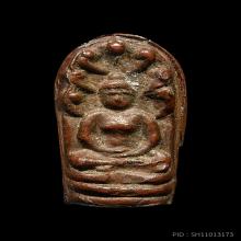 พระนาคปรกใบมะขาม หลวงปู่ศุข วัดปากคลองมะขามเฒ่า สวยมากๆๆ