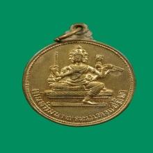 เหรียญพระพรหม เอราวัณ รุ่นแรก สวยมากครับ