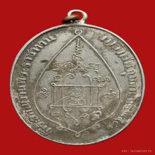 เหรียญ ล.พ สิงห์ วัดบ้านโนน 2481 เนื้อเงิน