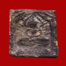 เหรียญหล่อหลวงปู่ศุข วัดปากคลองมะขามเฒ่า ประภามณฑลข้างรัสมี