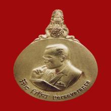 เหรียญมหาชนก เนื้อทองคำ 2540