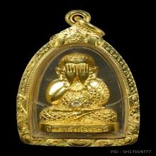 พระปิดตาสังกัจจายน์หลวงพ่อทอง วัดบ้านไร่ ชุดทองคำ No.19