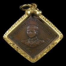 เหรียญกรมหลวงชุมพรรุ่นแรกหลวงปู่ศุขปลุกเสก
