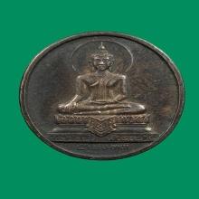 เหรียญเงิน หลวงพ่อหัวตะพาน สมเด็จญาณฯ