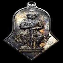 เหรียญท้าวเวสสุวรรณ รุ่นแรก พระอาจารย์อิฎฐ์ เนื้อตะกั่ว