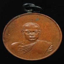 เหรียญหลวงพ่อไป๋ วัดท่าหลวง พิจิตร รุ่นแรก ปี 2479