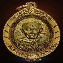 เหรียญเกลียวเชือก หลวงพ่อคล้าย วัดสวนขัน (แจกปีนัง) ปี 2498