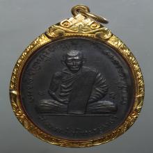 เหรียญยายร้า หลวงปู่ทิม