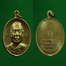 เหรียญพระอาจารย์ฝั้นอาจาโรรุ่นสร้างกุฏิศรีดามาอัลปาก้าเปลือย