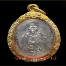 เหรียญครูบาเจ้าศรีวิชัย พิมพ์สามชาย ปี 2482 เนื้อเงิน