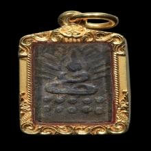 เหรียญหล่อหลวงปู่ศุข วัดปากคลองมะขามเฒ่า พิมพ์บัวเม็ด
