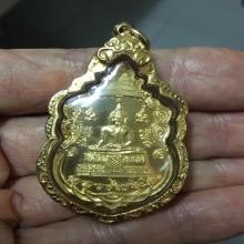 เหรียญเนื้อทองคำหลวงพ่อโต วัดดาวคะนองอยุธยา