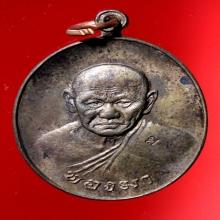 เหรียญหลวงพ่อทองมา  ถวโร  เนื้อนวโลหะ บล็อคนิยมสุด