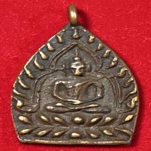 เจ้าสัวหลวงปู่บุญ วัดกลางบางแก้ว รุ่นแรกเนื้อทองแดง สวยแชมป์