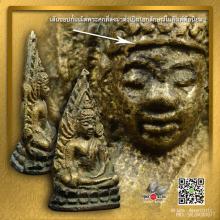 รูปหล่อชินราชอินโดจีน วัดสุทัศนเทพวราราม ปี 2485