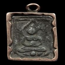 เหรียญหล่อหลวงปู่ศุข วัดปากคลองมะขามเฒ่า  พิมพ์โบราญ