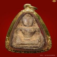 พระถ้ำเสือ พิมพ์ใหญ่ กรุเก่า จ.สุพรรณบุรี