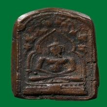 เหรียญหล่อ หลวงพ่อทา วัดพะเนียงแตก รุ่นแรก จ.นครปฐม