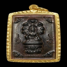 เหรียญเหนือดวง วัดพุทไธศวรรย์ จ.อยุธยา เนื้อนวะ พ.ศ.2549
