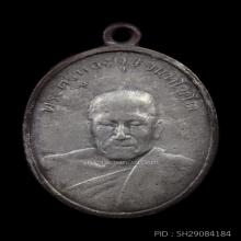 เหรียญหลวงพ่อทองสุข วัดโตนดหลวง พ.ศ.2498  เนื้อเงิน