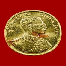 เหรียญที่ระลึกพระพุทธปัญจภาคี พิมพ์พระพุทธชินราช พิมพ์ใหญ่