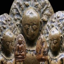 พระเปิม กรุดอนแก้ว คราบน้ำหมากคลาสสิค องค์ดารา