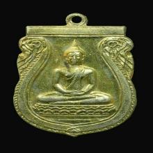 เหรียญพระพุทธสิหิงค์ พ.ศ.2482 เนื้อเงินกะไหล่ทอง